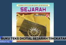 buku teks digital sejarah tingkatan 2