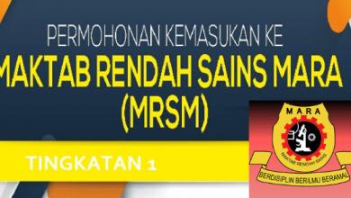 Permohonan MRSM Tingkatan 1