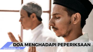 doa menghadapi peperiksaan dan doa penerang hati 1